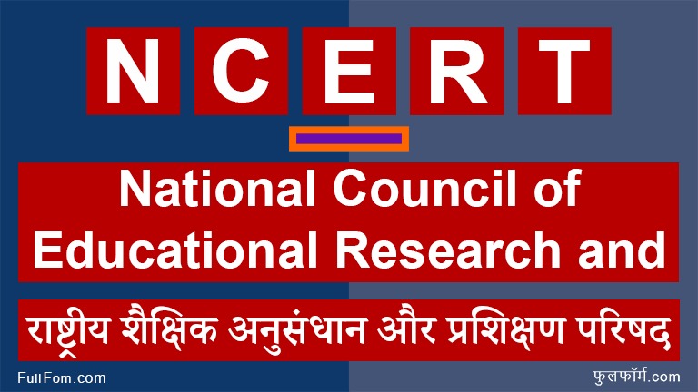 NCERT full form